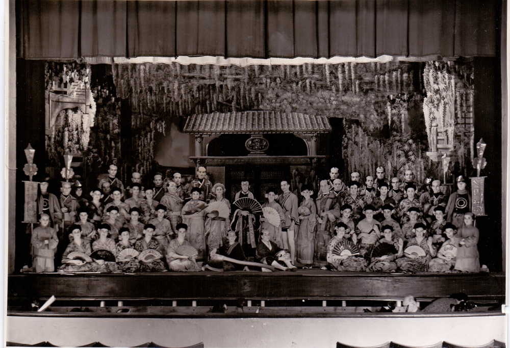 1950 The Mikado