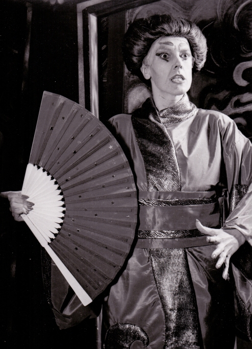 1979 The Mikado