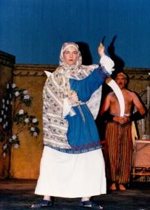 1995 Kismet 4